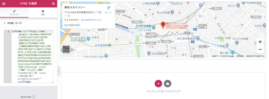 htmlw_googlemap