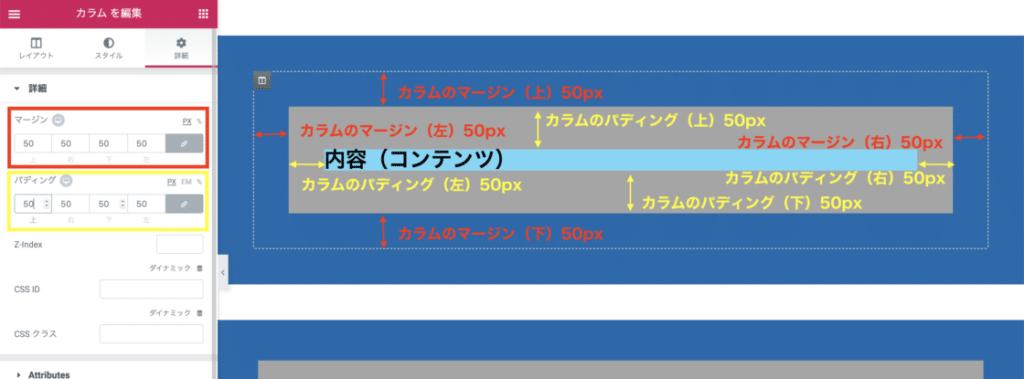 column_mp