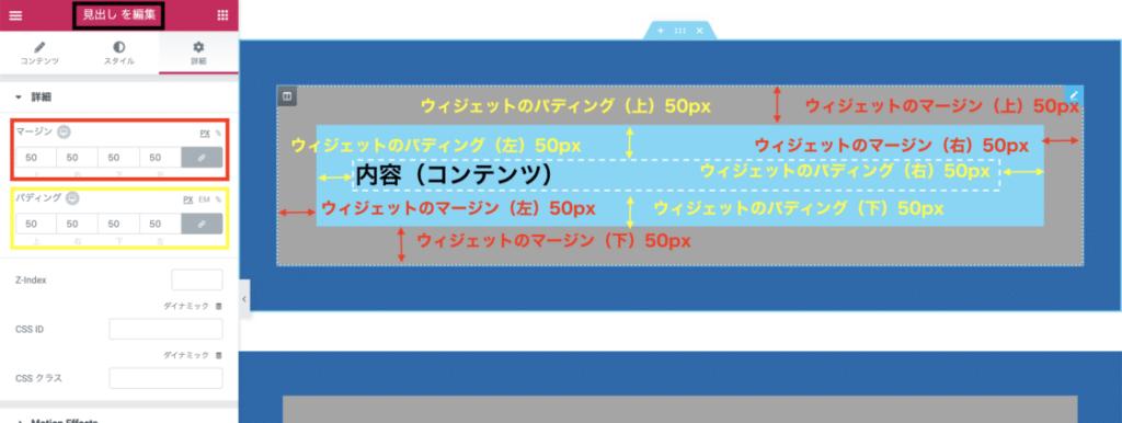 widget_mp