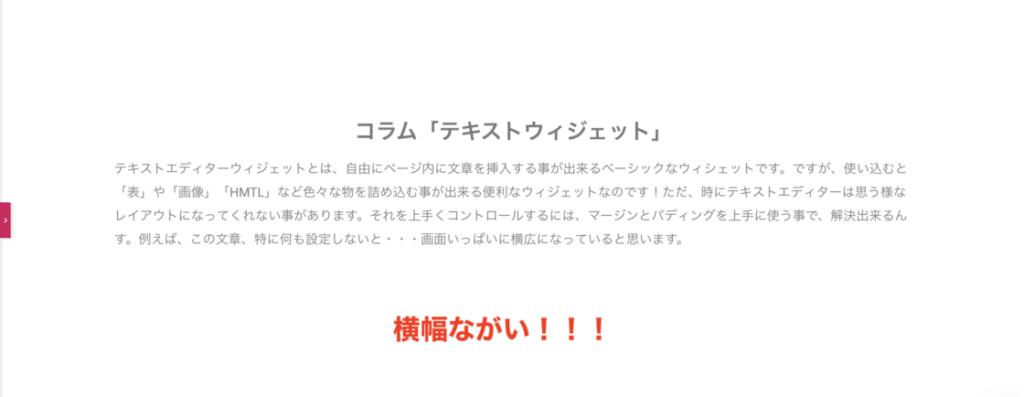 mp_sample
