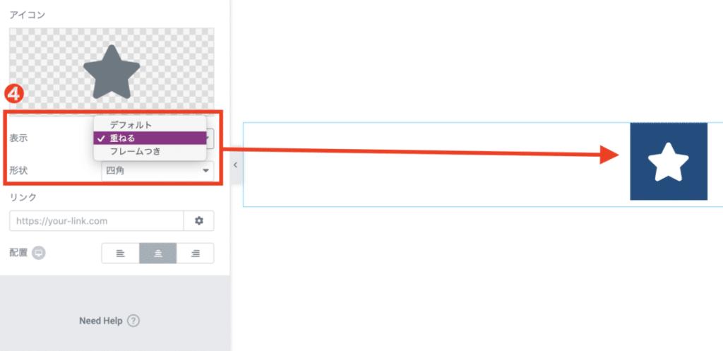 icon-widget3