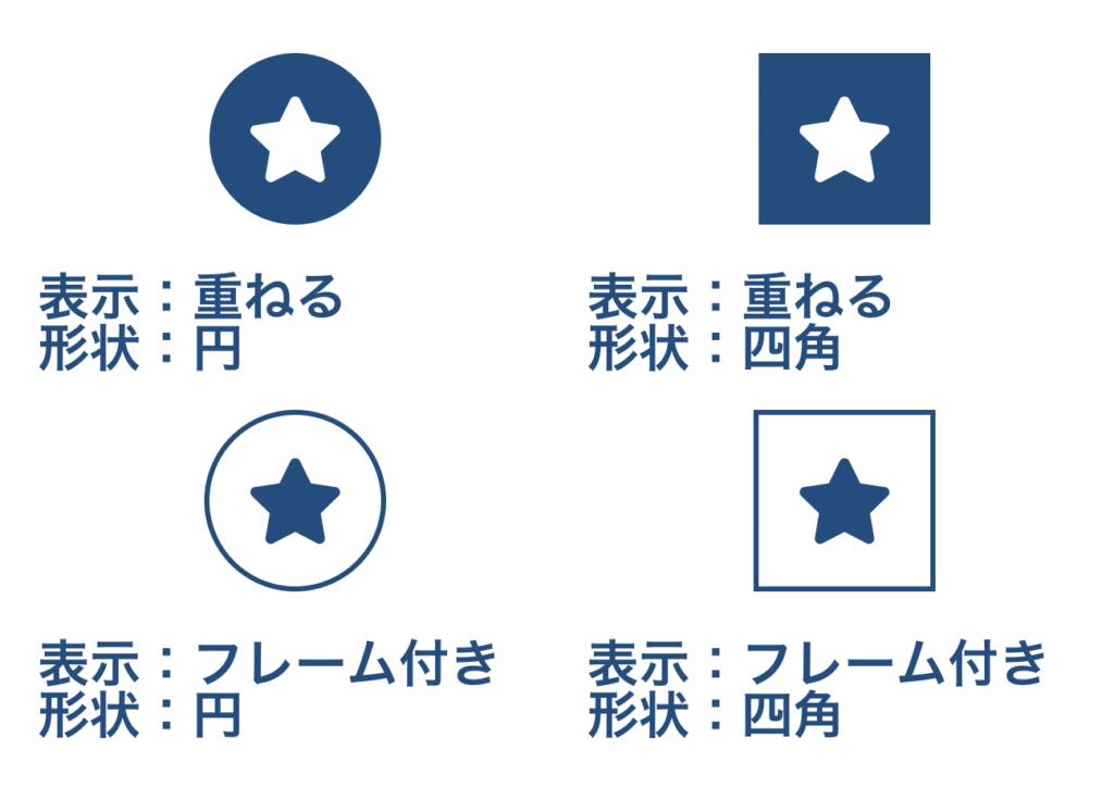 icon-widget4