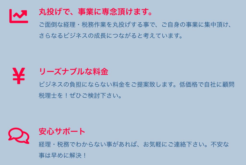 iconbox01
