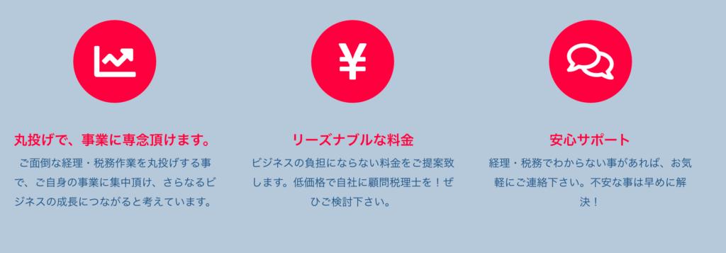 iconbox02