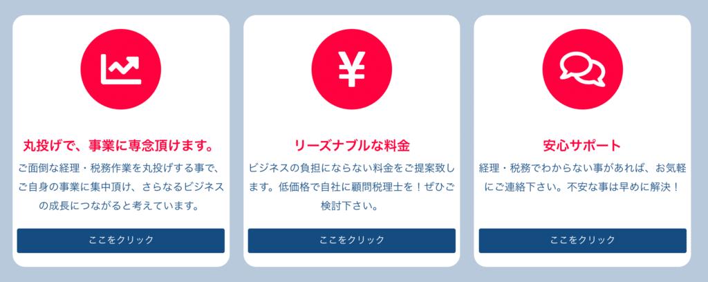 iconbox03