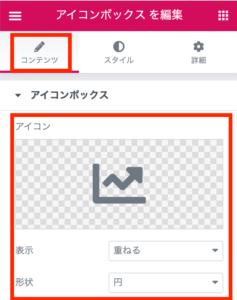 iconbox04