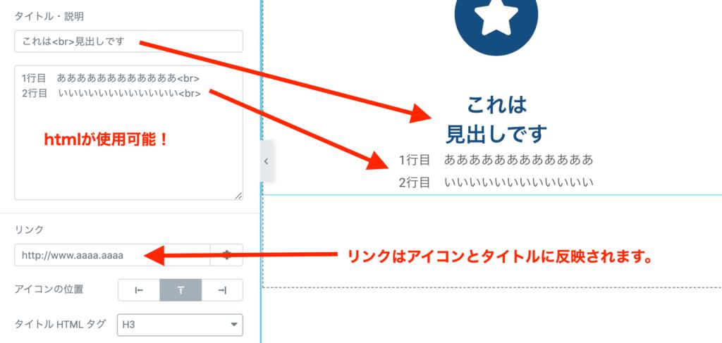 iconbox08