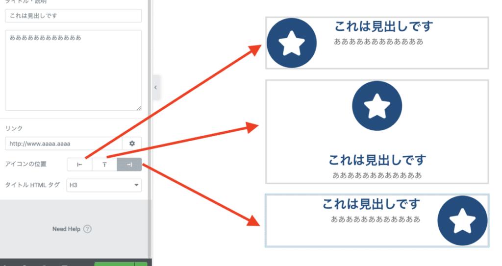 iconbox09