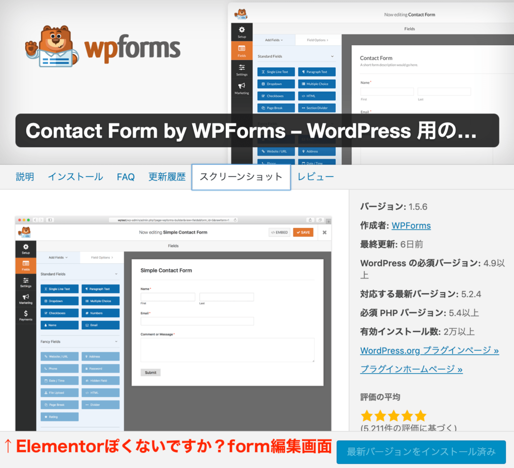 wp-forms-Lite