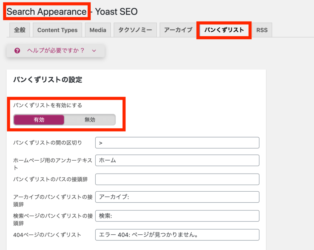 searchappearance
