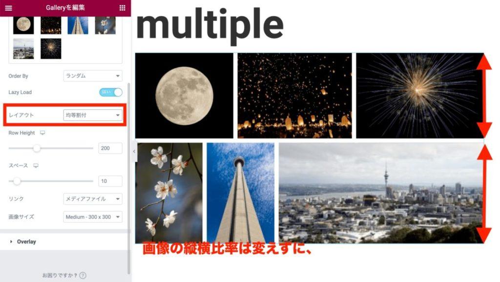 gallery-9-min