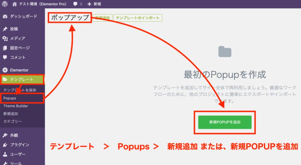 popup-01-23