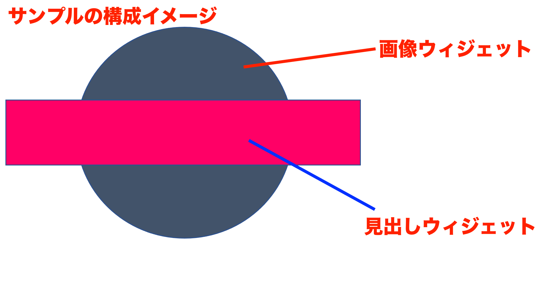 pictonmoji_12