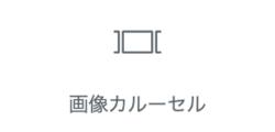 icon-carousel