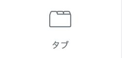 icon-tab