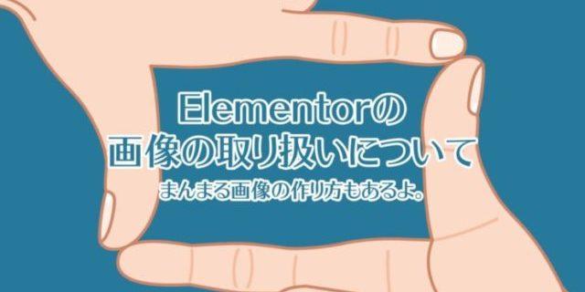 elementor-pict-thumbnail