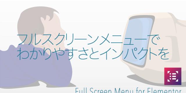 fullscreenmenu-thumbnail